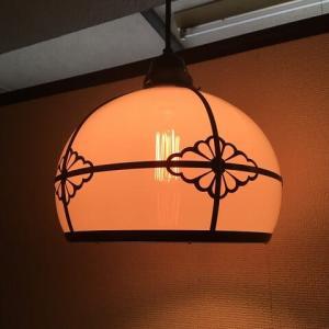 大正浪漫 復刻 真鍮装飾付き電燈笠 ('∇^d)