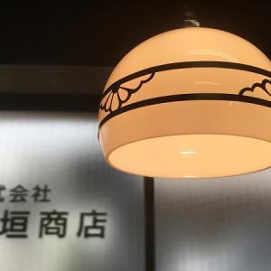 真鍮飾り巻 電燈笠 半割菊 ('∇^d)