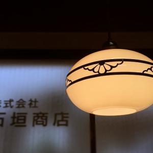みやび型 乳白硝子電燈笠 半割菊 ('∇^d)