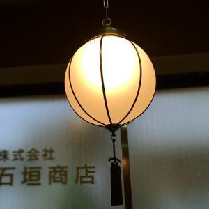 10吋丸型消し硝子 金具合わせ電燈笠('∇^d)