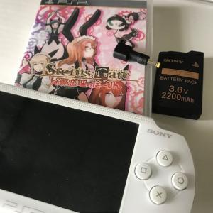 PSPを購入!