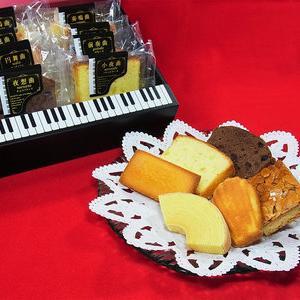 ピアノ発表会記念品 音楽のまち浜松発「おとあわせ」