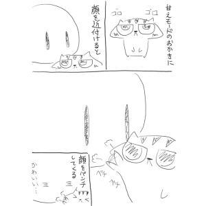顔面パンチ
