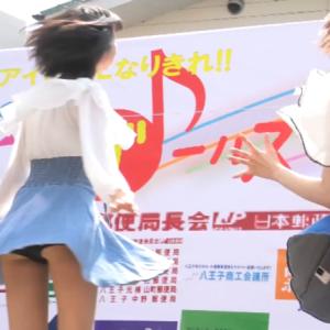 【動画あり】アイドルさん見せパン履くの忘れてしまうwwwwww