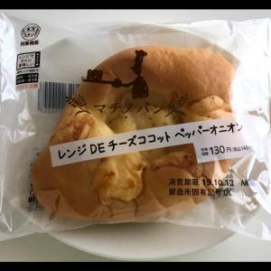 ローソン☆マチノパン「レンジDEチーズココット ペッパーオニオン」♪