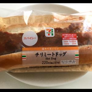 セブンイレブン☆「チリミートドッグ」♪