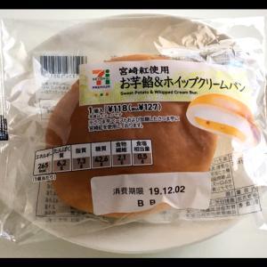 セブンイレブン☆「お芋餡&ホイップクリームパン」♪