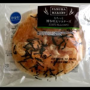 ファミリーマート☆「もちっと博多明太マヨチーズ」♪