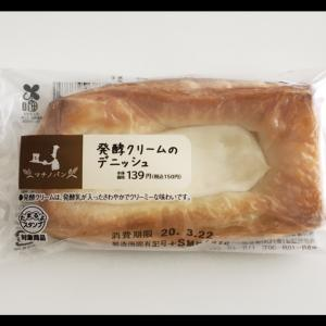 ローソン☆マチノパン「発酵クリームのデニッシュ」♪