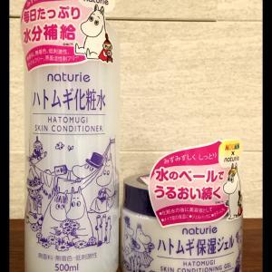 MOOMIN☆「naturie ハトムギ化粧水&保湿ジェル」♪
