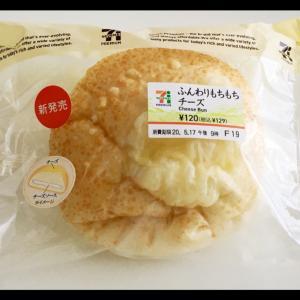 セブンイレブン☆「ふんわりもちもちチーズ」♪