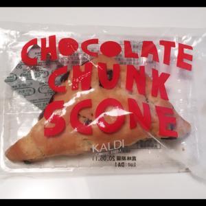 KALDI☆「チョコチャンクスコーン&ブルーベリースコーン」♪