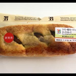 セブンイレブン☆「スパイシー焼きカレースティック(チーズマヨネーズ)」♪