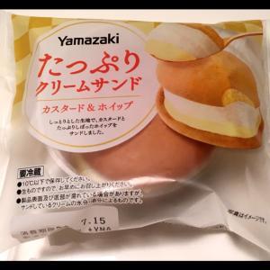 ヤマザキ☆「たっぷりクリームサンド カスタード&ホイップ」♪
