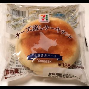 セブンイレブン☆「チーズ蒸しケーキサンド」♪