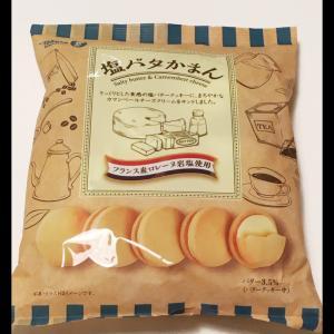 KALDI☆宝製菓「塩バタかまん」♪