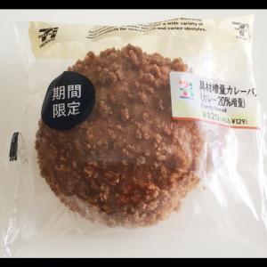 セブンイレブン☆「具材増量カレーパン」♪