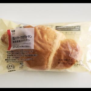 ローソン☆「塩バタークロワッサン」♪