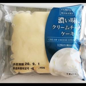 ファミリーマート☆「濃い味クリームチーズケーキ」♪