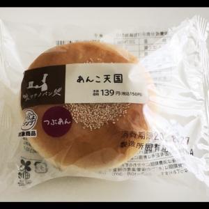 ローソン☆マチノパン「あんこ天国」♪