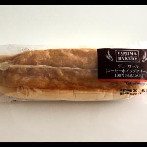 ファミリーマート☆「シューロール(コーヒーホイップクリーム)」♪