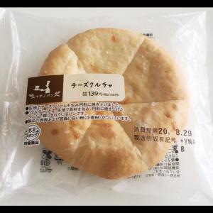 ローソン☆マチノパン「チーズクルチャ」♪