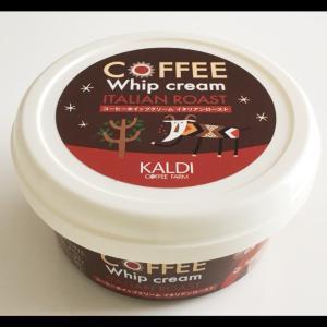KALDI☆「コーヒーホイップクリーム イタリアンロースト」♪