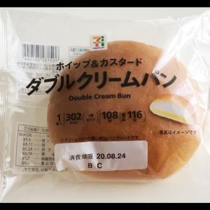 セブンイレブン☆「ダブルクリームパン」♪