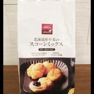 成城石井☆「北海道産小麦のスコーンミックス」♪