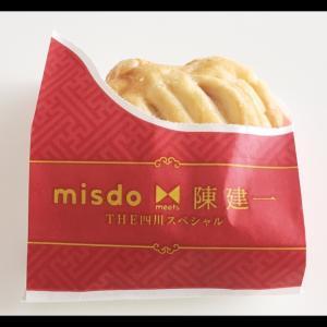 misdo☆「陳建一 THE四川スペシャル」♪