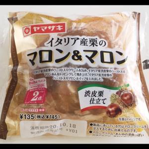 ヤマザキ☆「イタリア産栗のマロン&マロン」♪