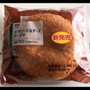 ローソン☆「ピザソース&チーズドーナツ」♪
