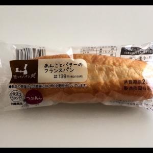 ローソン☆マチノパン「あんことバターのフランスパン」♪