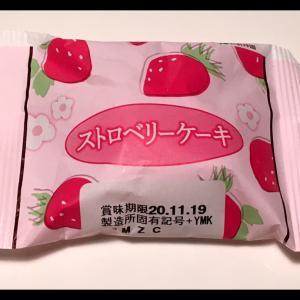 DAISO☆「ヤマザキ ストロベリーケーキ」♪
