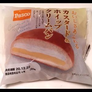 Pasco☆「おいしさあふれるカスタード&ホイップクリームパン」♪
