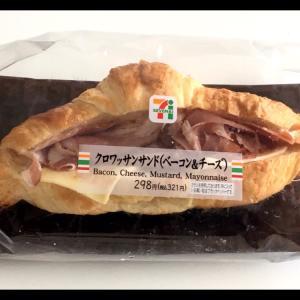 セブンイレブン☆「クロワッサンサンド(ベーコン&チーズ)」♪