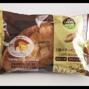 ファミリーマート☆「3種のチーズフランス」♪