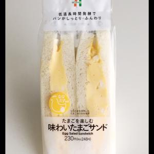 セブンイレブン☆「味わいたまごサンド&こだわり海老カツ」♪