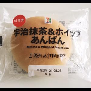セブンイレブン☆「宇治抹茶&ホイップあんぱん」♪