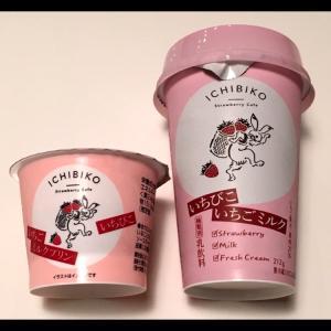 セブンイレブン☆「いちびこいちごミルクプリン&いちびこいちごミルク」♪