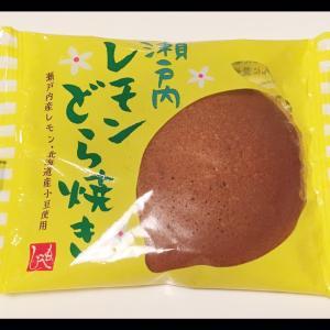 KALDI☆「瀬戸内レモンどら焼き」♪