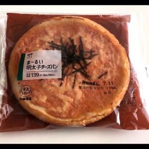 ローソン☆「まーるい明太子チーズパン」♪