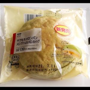 ローソン☆「サクもちメロンパン」♪