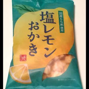 KALDI☆「塩レモンおかき」♪