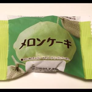 DAISO☆ヤマザキ「メロンケーキ」♪