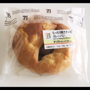 セブンイレブン☆「もっちり焼きチーズカレーパン」♪