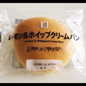 セブンイレブン☆「レモン&ホイップクリームパン」♪