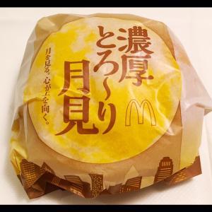 マクドナルド「濃厚とろ~り月見」&KFC「とろ~り月見チーズチキンフィレサンド」♪