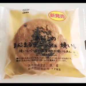 ローソン☆マチノパン「あんこのまんまるデニッシュ 焼いも」♪