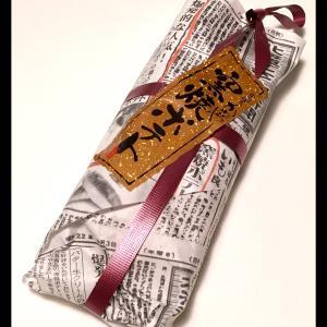 札幌「かわいや」☆窯焼ポテト♪